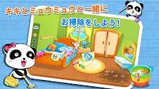 片付け上手ーBabyBus 子ども・幼児教育アプリのおすすめ画像2