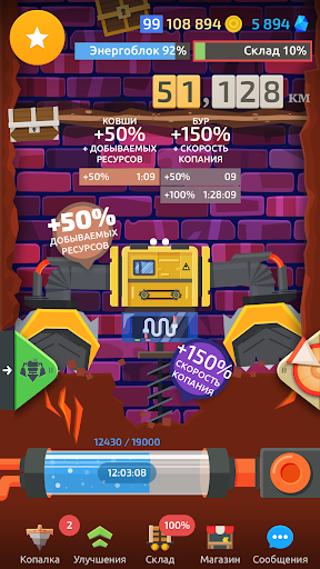 玩免費策略APP|下載Бурило app不用錢|硬是要APP