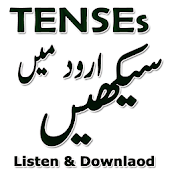 English Tense in Urdu Mp3