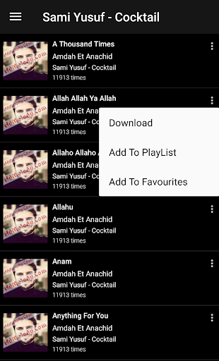 anachid ahmed abou khater mp3 gratuit