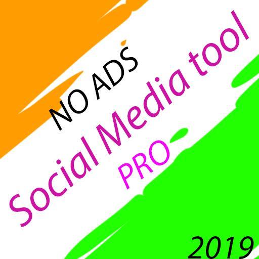 Digital Media Pro tool- The social media tool