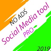 Digital Media Pro Tool- The Social Media Tool Android APK Download Free By IAT Android