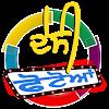 Desi Photos - Punjabi Pictures