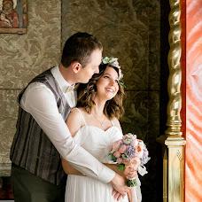 Bröllopsfotograf Natalya Zakharova (smej). Foto av 21.05.2019