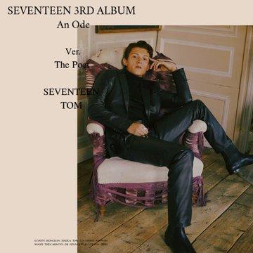 seventeen tom