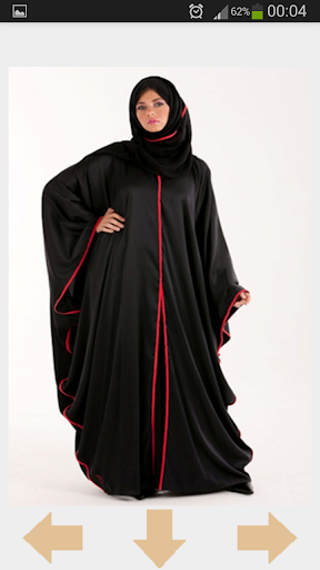 Hijab and Gown Design In Steps