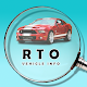 RTO Vehicle Information - Vehicle Owner Details Download for PC