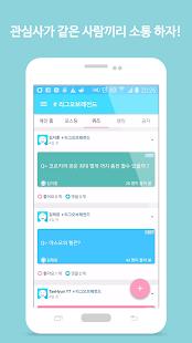 방탄소년단 퀴즈넷 - náhled