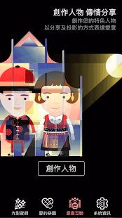 Tải 澳門光影節 2017 miễn phí