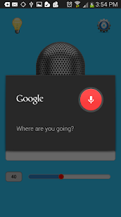 Voice Navigation - no ads Screenshot