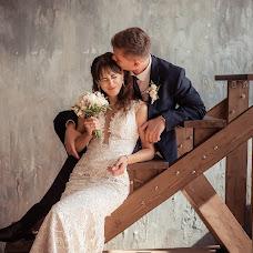 Wedding photographer Anastasiya Golovko (natikaphoto). Photo of 31.10.2018