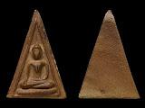 นางพญาซุ้มคู่หลวงพ่อกวย วัดโฆสิตาราม จ ชัยนาท เนื้อผงน้ำมัน ปี 2500