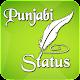 Punjabi status for PC-Windows 7,8,10 and Mac