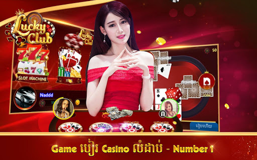 Lucky Club- Top Khmer Card 1.0.8 gameplay | by HackJr.Pw 6