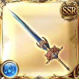 聖域の守護剣