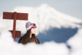 Photo: #VALEBfotosmontt | #fotosmont - #Portrait - #Retrato - #Nikkor180mmAF