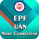Download EPF UAN Correction | UAN Name Correction For PC Windows and Mac