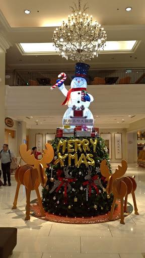 寒軒國際大飯店一樓大廳耶誕樹