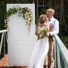 Wedding photographer Yana Frolova (YanaFrolov1). Photo of 28.08.2015