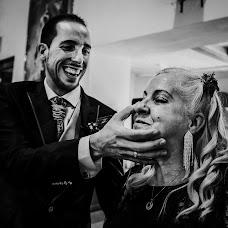 Wedding photographer Danae Soto chang (danaesoch). Photo of 17.03.2018