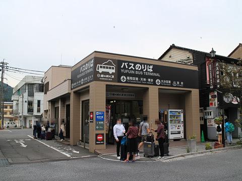亀の井バス 由布院駅前バスセンター