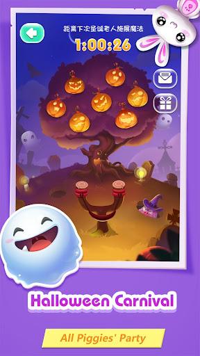 Piggy Boom-Happy treasure 3.14.0 screenshots 5