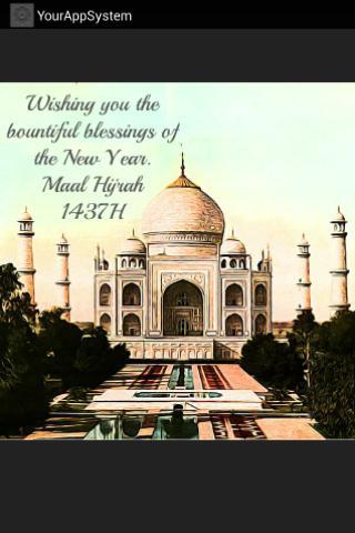 Hijri Islamic Calendar