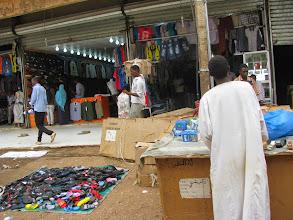 Photo: Khartoum
