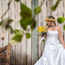 Fotógrafo de casamento Gilson Mendonça júnior (enlevo). Foto de 12.11.2017