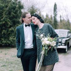 Wedding photographer Aleksandr Blisch (oblishch). Photo of 09.04.2017