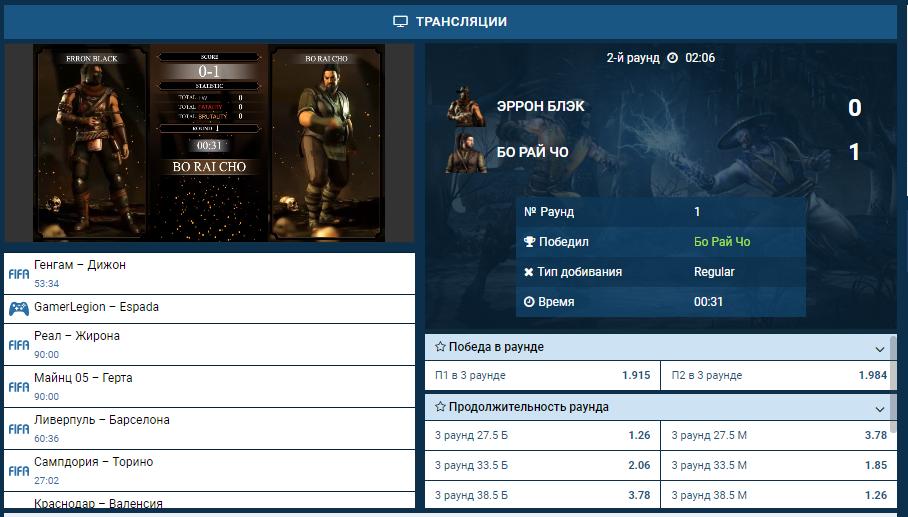 Гайд по заработку на ставках в Mortal Kombat с минимальными вложениями