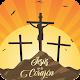 Download Chat Jesús en tu Corazón For PC Windows and Mac