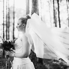 Wedding photographer Olga Braga (Bragas). Photo of 12.07.2015