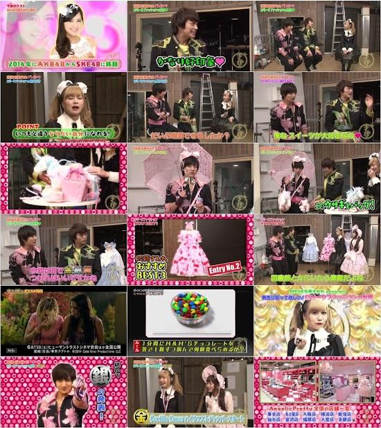 (TV-Variety)(720p) 佐藤すみれ – キンパチ ★~金曜8時はボイメンと!~ 160527