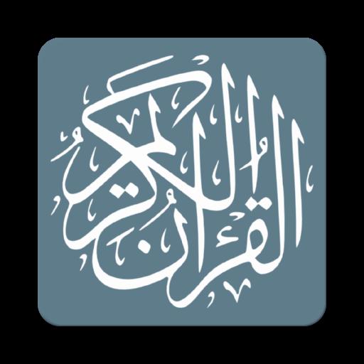 Tahfidz