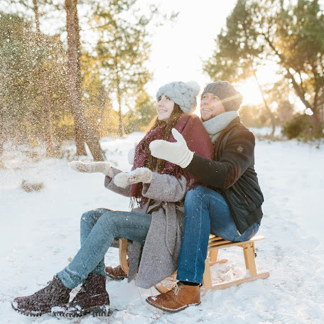 Свадебный фотограф Евгения Данилова (evgeniadi). Фотография от 18.02.2018