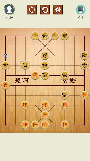 Chinese Chess screenshot 5