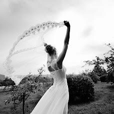 Wedding photographer Tatyana Khasanovich (KhasanovichTS). Photo of 19.08.2015