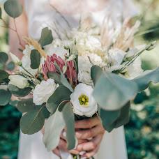 Wedding photographer Evgeniy Lisovoy (fotowedlisovoi). Photo of 04.06.2017
