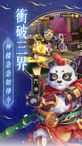 封神召喚師-超神氣卡牌手遊 for PC