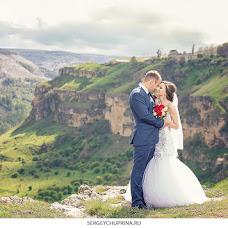 Wedding photographer Sergey Chuprina (markovich). Photo of 08.05.2016