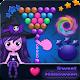 Bubble Sweet Halloween (game)