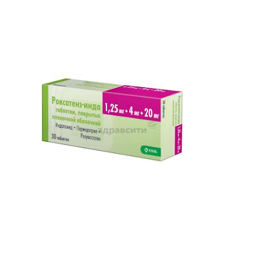 Роксатенз-инда таблетки п.п.о 1,25мг+4мг+20мг 30шт