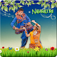 Download Navratri Photo Frames - happy navdurga hd frames For PC Windows and Mac