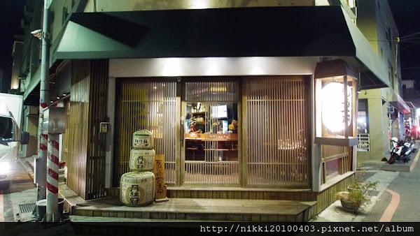 Moibon 正統炭火直燒的日式串燒專門店