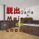 脱出ゲーム メゾン・ド・ショコラ - Androidアプリ