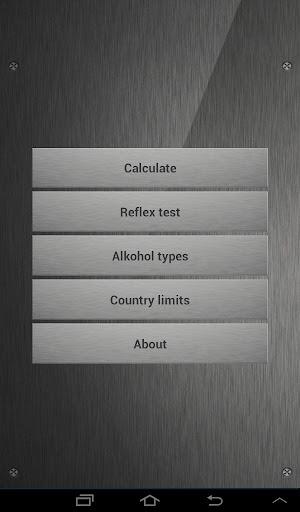 玩免費工具APP|下載最好的酒精测试 app不用錢|硬是要APP
