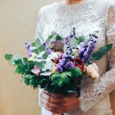 Wedding photographer Vaska Pavlenchuk (vasiokfoto). Photo of 12.01.2017