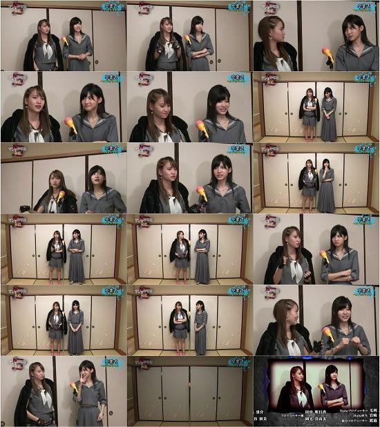 (TV-Dorama)(720p) マジすか学園5 外伝 Majisuka Gakuen 5 Extra 151207