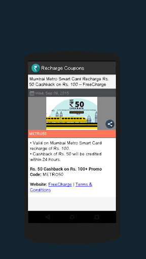 Easy recharge coupons